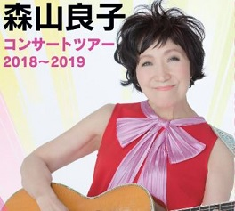 2018moriyama.JPG